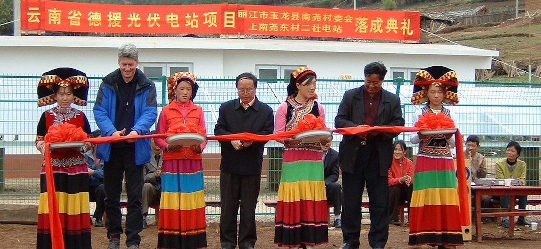 Inauguration Village Electrification